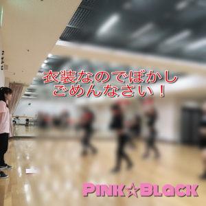 踊りこみー!