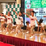イオン志都呂ダンスイベント