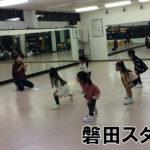 火曜磐田スタジオ