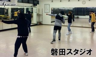 磐田入門クラス