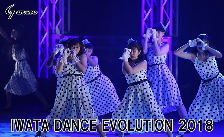IWATA DANCE EVOLUTION 2018