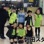 磐田HIPHOP JAZZ キッズ