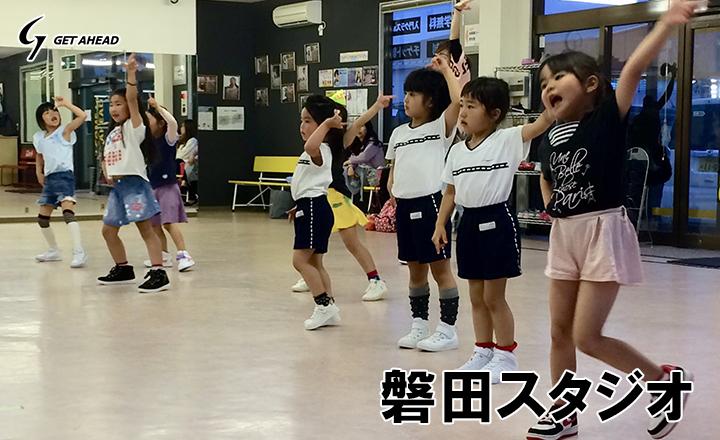 火曜日Girl'sキッズ