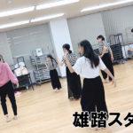 踊りこみ!!