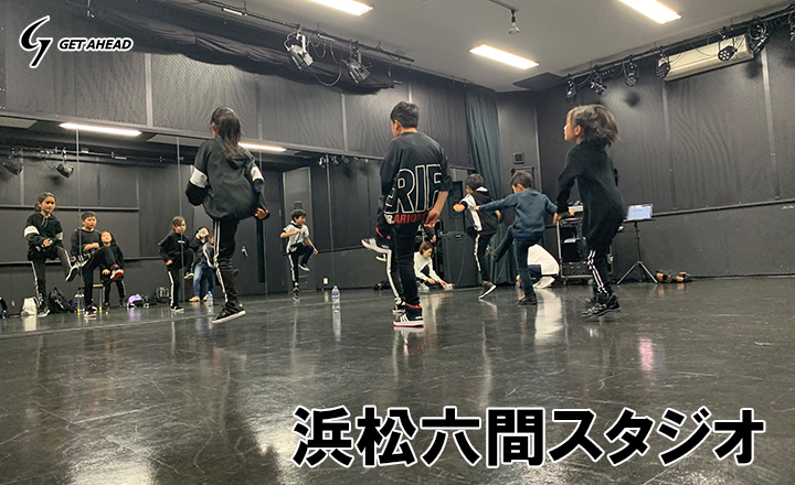 Step Up キッズ