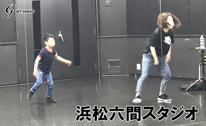 ろっけんスタジオ!!
