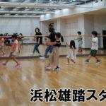 入門〜ジュニアクラス